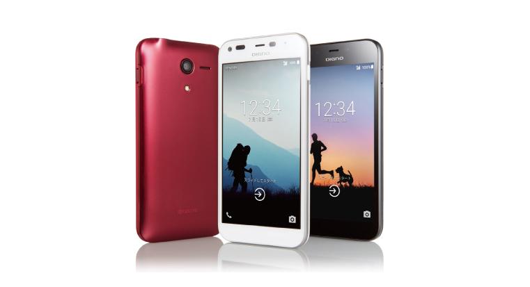 Y!mobileのDIGNO E 503KC 価格や維持費
