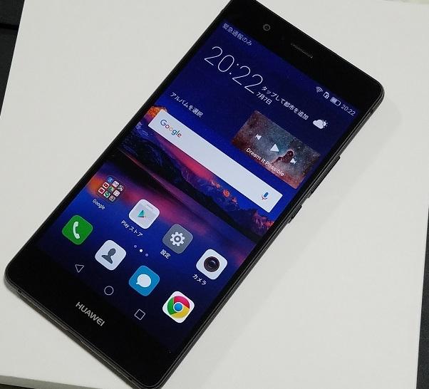 Huawei P9 Liteがgoo simsellerで24,800円のセール