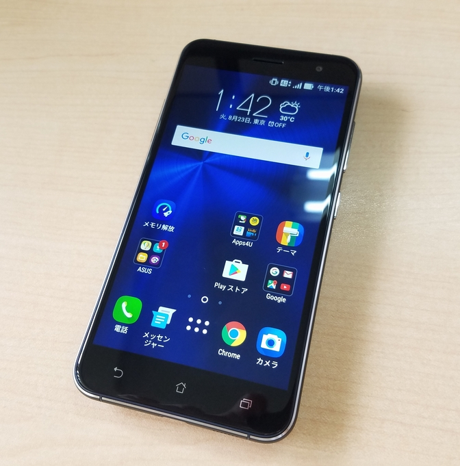 ZenFone 3、実質2万円以下で契約可能なキャンペーンをMVNO【NifMo/UQ mobile】が実施中