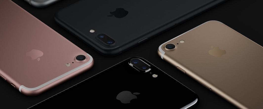 ドコモのiPhone 7、値段を値下げ 機種変更価格15,552円~に