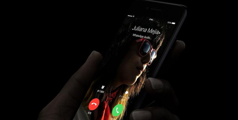 auのiPhone 7/7 Plus、価格・維持費 iPhoneかえトクキャンペーン(下取り)含む割引キャンペーンについて