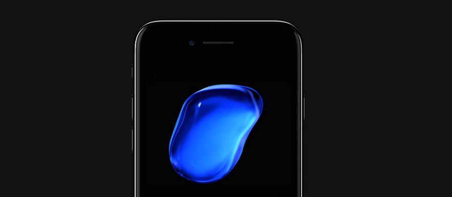 ドコモのiPhone 7/7 Plus、値段/価格・維持費 下取りプログラム含む割引キャンペーンについて