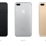 iPhone7/7 Plusをドコモオンラインショップで予約・購入手続きする手順と安く契約する方法