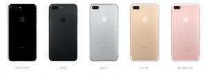 ドコモのiPhone7へMNPで0円契約はできるのか ドコモにチェンジ割・クーポン・下取りプログラムを活用