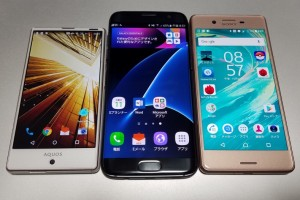 Y!mobileがSIMのみ契約に1万円キャッシュバックを実施中 1,980円の基本料で格安SIM以上にお得に