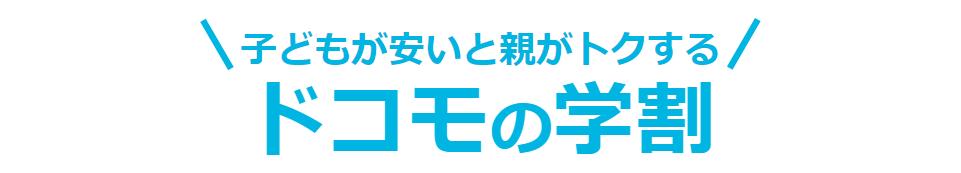 Y!mobileでNexus 6Pが発売 1月9日までの契約で1万円キャッシュバック中