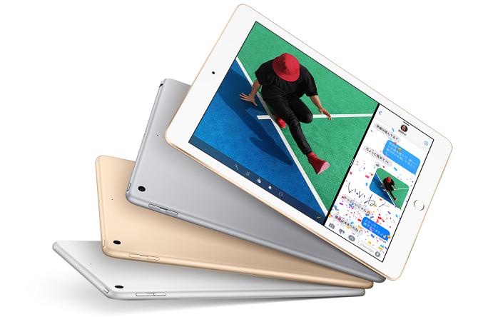 新しい「iPad(第5世代)」はdocomo/au/SoftBankで実質0円から!