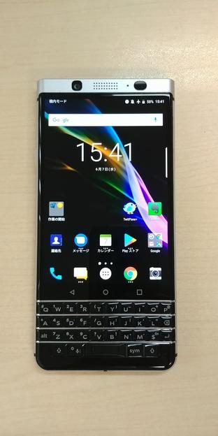 Blackberry KEYoneレビュー キーボード付き端末として俊逸なデザイン