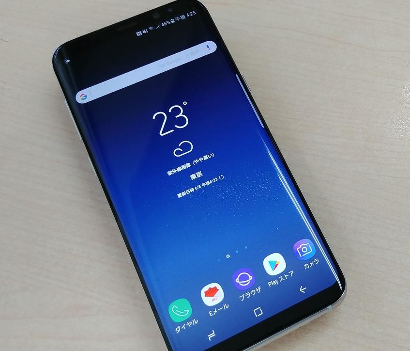 Galaxy S8+実機レビュー 評判・評価を知りたいなら(SC-02J/SC-03J/SCV35/SCV36)