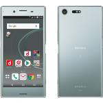 Xperia XZ Premium SO-04Jの価格・料金/維持費/キャンペーン【機種変更/新規/MNP】