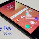 Galaxy Feel SC-04J実機レビュー docomo withの割引ありで動作に不満のない高コスパ機種