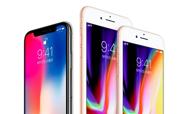 SoftBank、iPhone Xの価格/値段・維持費の料金や割引まとめ【iPhone 8/8 Plusも】