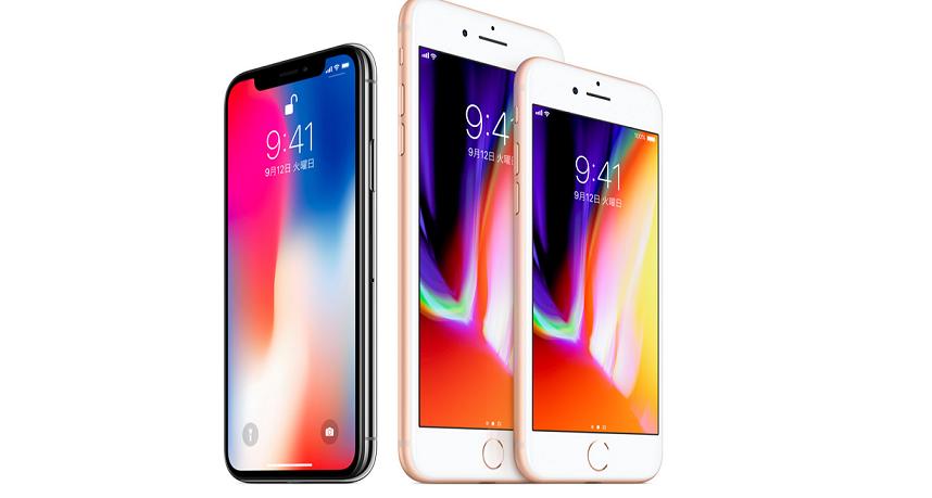 ドコモ、iPhone Xの価格/値段・月々サポートが発表!