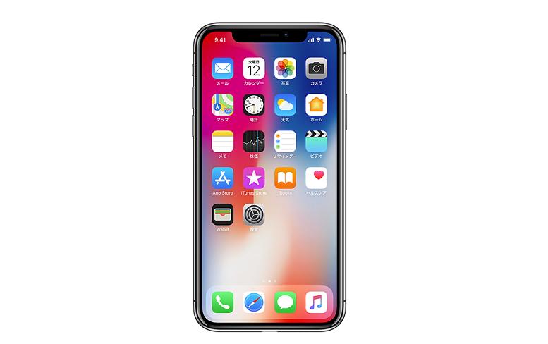 ドコモのiPhone Xが値下げ!端末購入サポートで新規MNP一括化 iPadやiPhone SEなら機種変更でも安い