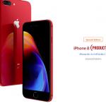 iPhone 8、ドコモの機種変更/MNP値下げ価格・在庫・契約後の料金や割引のまとめ