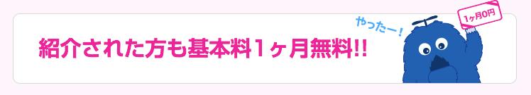注目のMVNO格安SIMキャンペーン 6月編
