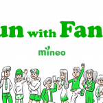 mineo、SoftBank回線を半年間無料で使える0円SIMキャンペーン実施 ドコモ&au回線も最安333円で利用可能!