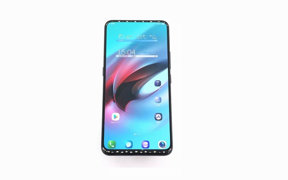 Vivo NEX Sレビュー 6.59インチの全画面スマートフォンの使い勝手と購入方法について