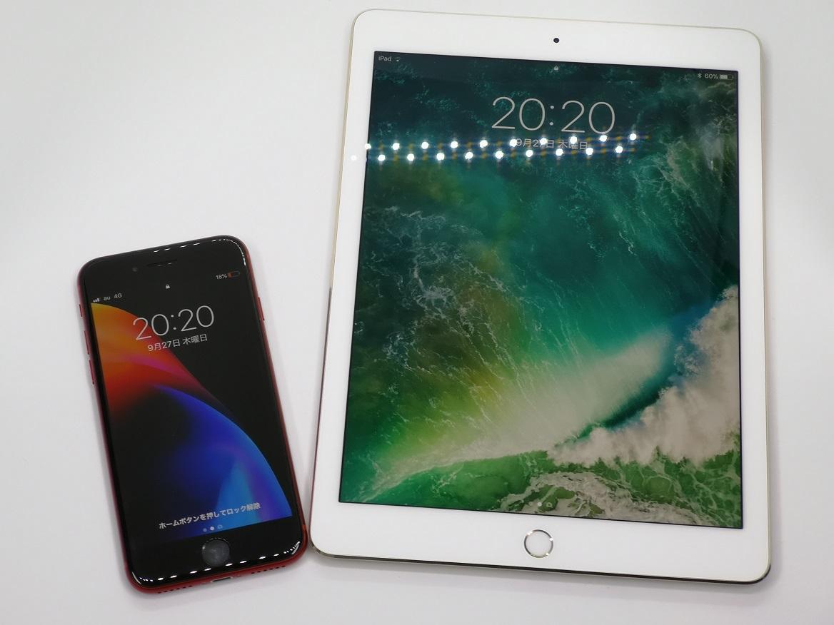 LINEモバイルのiPhone SEは一括30,800円から、MNPなら10,000LINEポイントバックで実質2万円ほどに