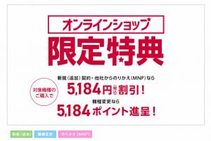au、iPhone XS/XS Max,iPhone XR向けキャンペーンを実施 「iPhoneギガトクキャンペーン」で25GBのNetflixパックが月額3,980円から