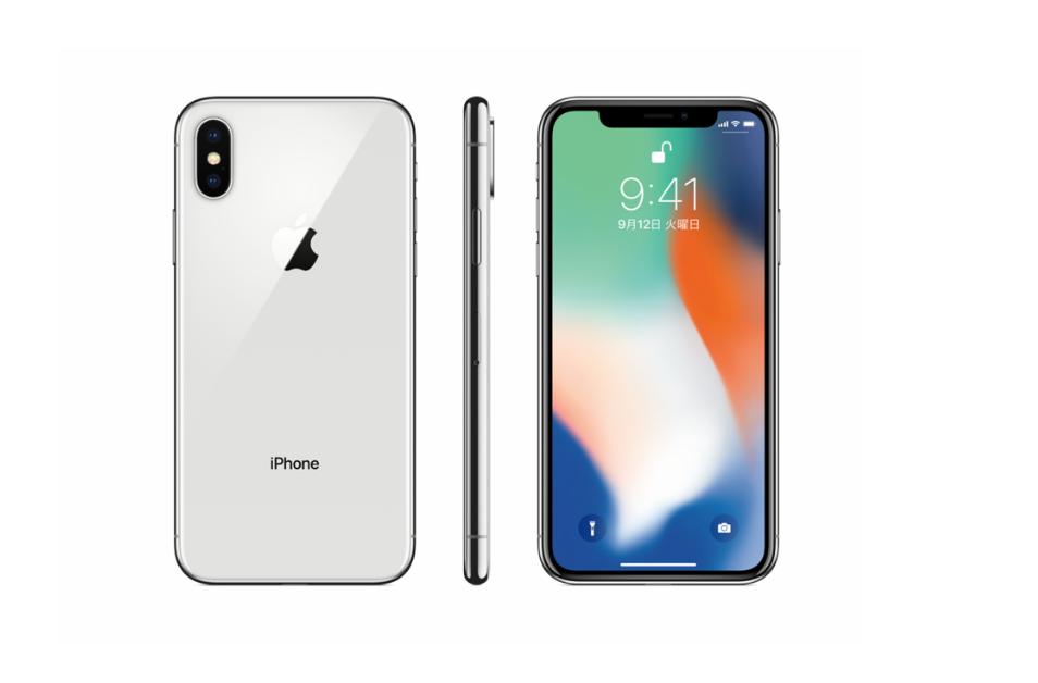 ドコモのiPhone Xが値下げ 21日から月サポ増額+オンライン限定特典で