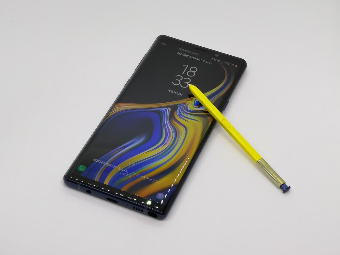 au、Galaxy Note9 SCV40やXperia XZ3 SOV39向けキャンペーンを実施