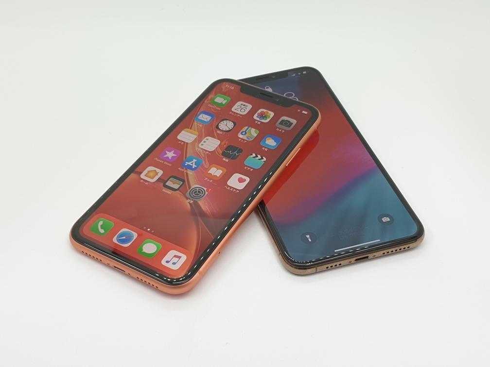 iPhone XRを購入 映えるカラーバリエーションは魅力だがリセールバリューの低さという現実をどう見るか