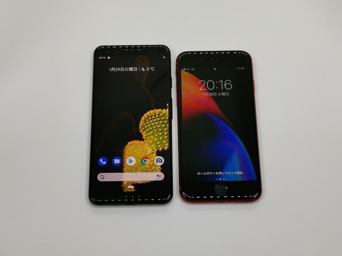 ドコモ3月の値下げはGoogle Pixel3,Xperia XZ2 compact等の機種変更一括化、V30+も一括648円機種に