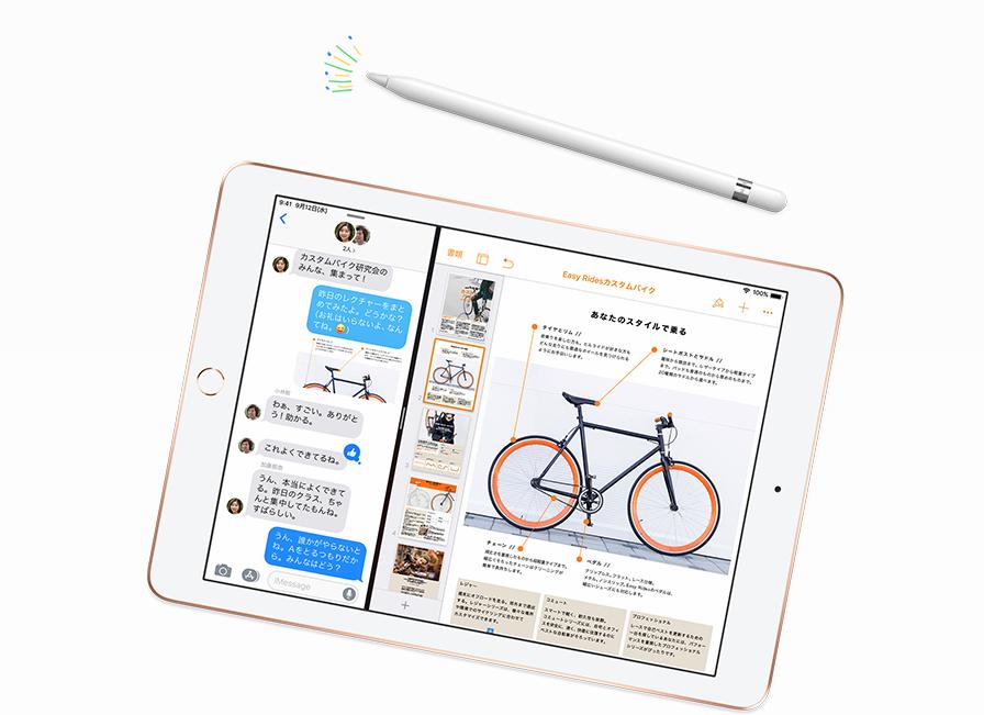 15日からドコモのタブレットが値下げ Go!Go! iPad割再開で第6世代が安くなる