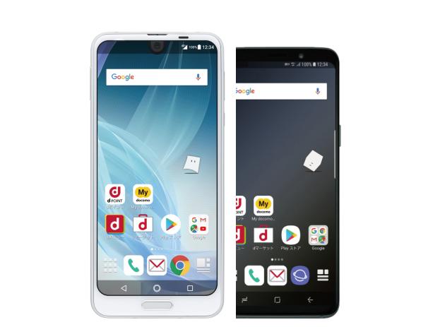 ドコモも定価値下げ開始!Snapdragon 845搭載のAQUOS R2やGalaxy S9、それにiPhoneが2万円程度値下がり