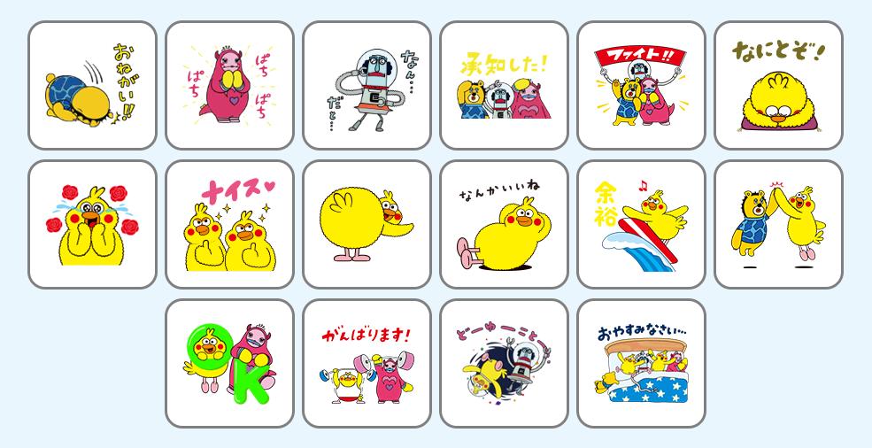 ドコモのめっちゃ可愛いポインコスタンプが貰える、東京2020オリンピック応援に行こうキャンペーン