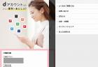 Huawei P30 Proレビュー 「スマホ付きカメラ」化が進み多様なアプローチが可能に
