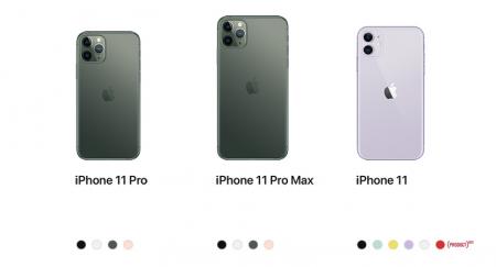 ドコモのiPhone 11 Proの価格/値段と料金プラン、安く契約できるキャンペーン情報