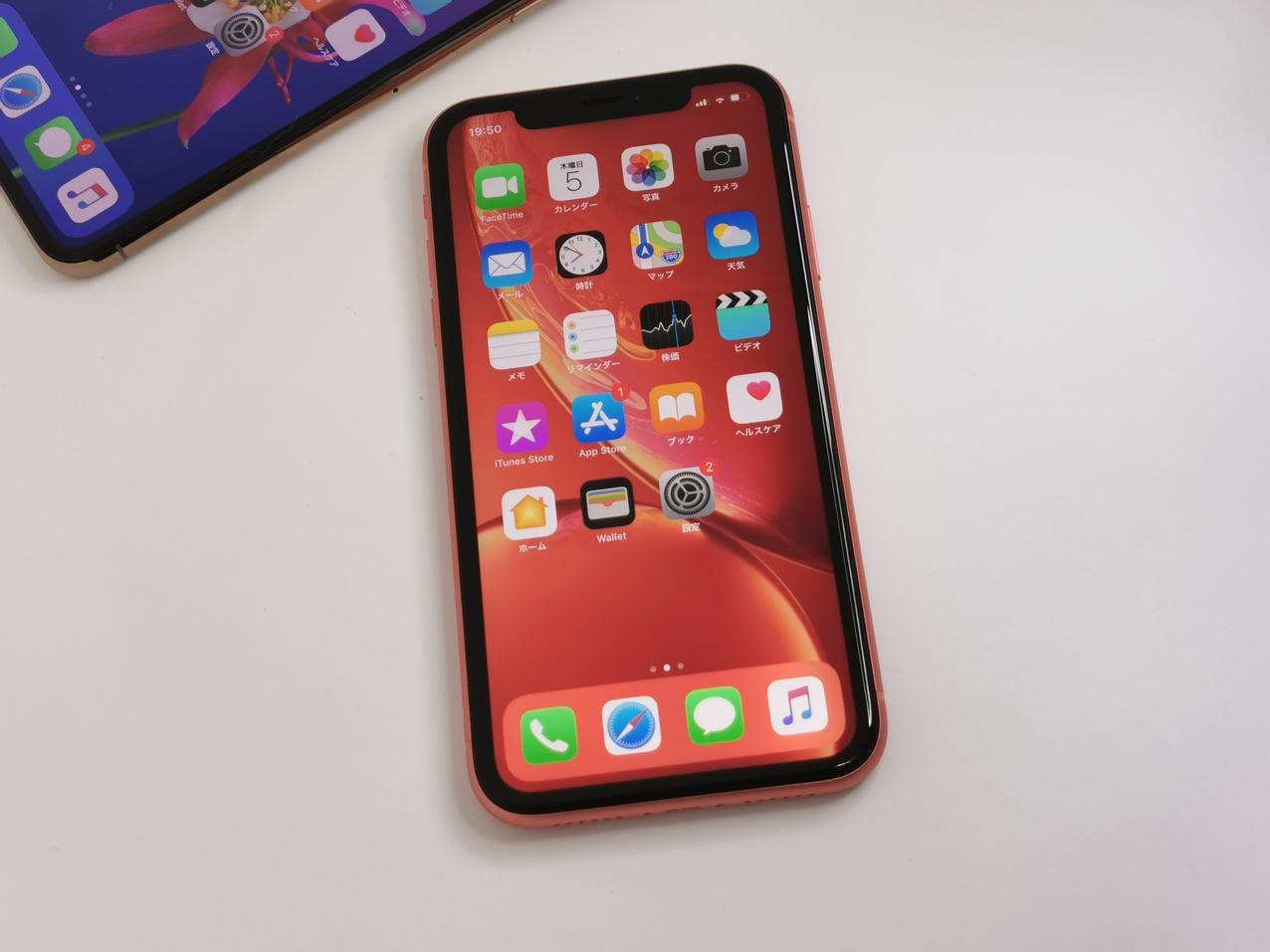 ドコモ、iPhone 8とiPhone XRを大幅値下げ!一括6万円台からとコストパフォーマンスの良さを感じる価格へと割引