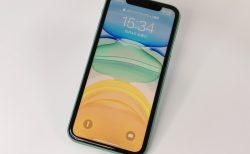 iPhone 11、ドコモ 機種変更の価格の安さ・料金プランの維持費や割引まとめ