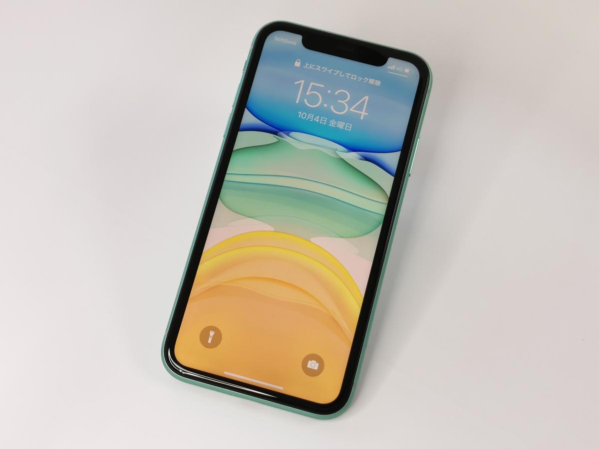 iPhone 11、ドコモ 機種変更の価格の安さ・料金プランの維持費や ...