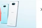 Y!mobileとUQモバイルの格安Xperiaである「Xperia 8」の契約情報・価格・レビューのまとめ