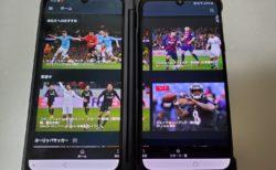 G8X ThinQでアプリを2画面で全表示する方法・アプリが登場&カメラプチレビュー