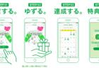mineo新サービス「ゆずるね。」&「パケット放題」開始 月額800円引きのキャンペーンも実施
