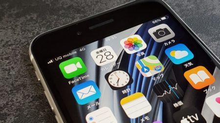 iPhone SEをY!mobile/UQモバイルで利用するメリットは、価格の安さ・回線品質・契約特典